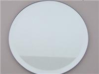 怎么区分银镜和铝镜?