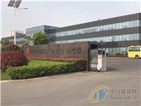 """蚌埠中显公司""""超薄浮法电子玻璃""""获制造业冠军产品称号"""