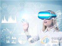 2023年AR和VR智能眼镜市场规模将达310亿美元