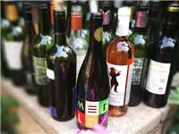 废旧玻璃酒瓶怎么再生利用  回收的玻璃有哪些处理方法
