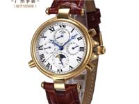 手表表盘镜面的蓝宝石是什么材料  手表的蓝宝石镜面和普通玻璃哪个硬
