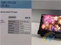 业界称新型mini LED背光LCD面板技术已成熟
