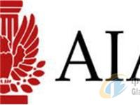 美国AIA建筑师峰会首次登陆广州!