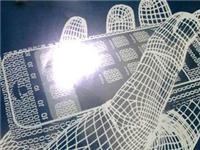 星星科技布局全产业链 打造智能终端产业基地