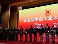 蚌埠玻璃设计院获第五届中国工业大奖
