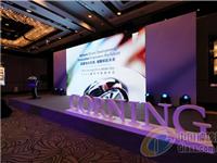 康宁举办2018中国媒体分享会 聚焦改革开放40年企业腾飞