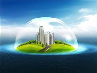 《雄安新区绿色建筑发展方案》通过验收