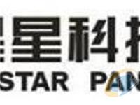 3D盖板玻璃已批量生产 星星科技增长13.29%