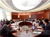 """国家重点研发计划""""高世代电子玻璃""""项目完成科技部中期检查"""
