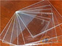 什么是液晶玻璃基板  液晶玻璃基板需要看哪些方面的质量