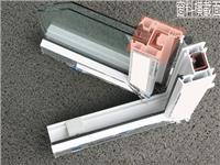 塑钢窗单层和双层玻璃的区别  怎么判断窗户双层玻璃是否钢化玻璃