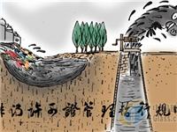 东莞:重点排污企业错峰生产工作方案出台