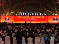 合肥液晶G7.5液晶基板玻璃亮相安徽省科技成果展