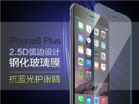 苹果的屏幕会刮花吗  钢化玻璃手机膜的优点