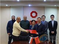 中国建材工程集团签署埃及压延玻璃总包合同