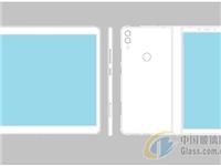 中兴新型手机折叠屏设计曝光:不再是两块屏幕