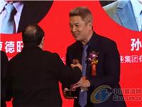 福耀玻璃董事长曹德旺荣膺2018中国经济年度人物大奖