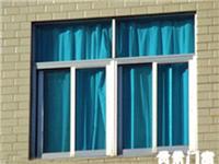 塑钢窗户玻璃单层和双层的区别  塑钢窗材料该怎么挑选
