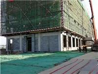 祝贺山东耀华玻璃公司新工厂综合楼封顶大吉