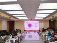 《平板玻璃企业单位产品碳排放限额》国家标准审查会召开