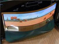 2020年iPhone或将用上国产OLED屏幕
