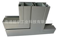 铝合金窗户安装质量怎么检查  中空玻璃间隔条的安装方法