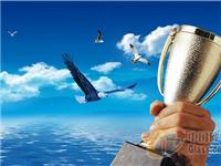 星箭特种玻璃等4家企业被认定为省优质民营企业