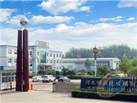明尚德玻璃工业设计中心被认定为省级工业设计中心
