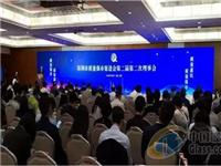 """中国南玻集团荣获""""深圳品牌百强"""""""
