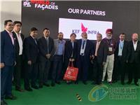 第十六届印度ZAK国际玻璃工业展览会今日盛大开幕