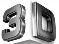 3D打印玻璃镜片媲美商用产品