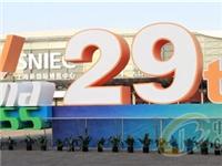 聚焦29届玻璃展,中国品牌备受青睐
