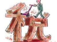 中国对美国128项进口商品加征关税