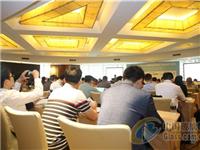 亚洲玻璃绿色生产峰会2018在上海圆满落幕