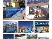 2018云南建博会第二轮地推结束,6月开启参观预登记!