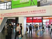 """光伏界""""嘉年华""""―SNEC2018光伏大会在上海隆重举行!"""