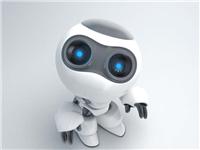 凯盛机器人装备研发中心在上海开工