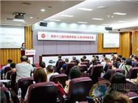 合作深得人心,展会质变升级|中国家博会(上海)发布会