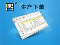 好的玻璃优化排版软件是什么  什么玻璃排版优化软件切材率高
