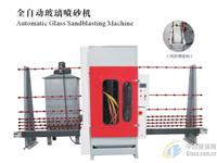 全自动玻璃喷砂机是什么 喷砂机的种类与应用范围