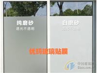 单向玻璃透光好还是磨砂透光好  单向玻璃有哪些应用优势