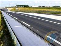 汉能薄膜柔性光伏组件登上荷兰公路防撞栏
