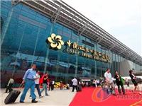 2018第十届广州国际太阳能光伏展参展攻略