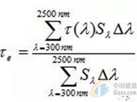 玻璃光学参数计算中的太阳光谱及选用