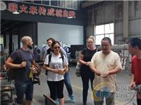 国际琉璃艺术家创作交流沙龙与8月20日正式开始