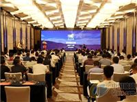 2018旗滨集团节能玻璃产品发布会(上海站)胜利召开