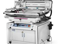 丝印机与移印机有区别吗  移印机原理是什么