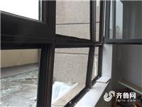 家里双层玻璃窗裂了是怎么回事  单层玻璃、双层玻璃、中空玻璃哪个好