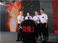 """""""中国制造""""的高铝硅特种玻璃正式量产"""