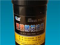 丝印油墨有哪几种  镜面银树脂是属于哪种树脂